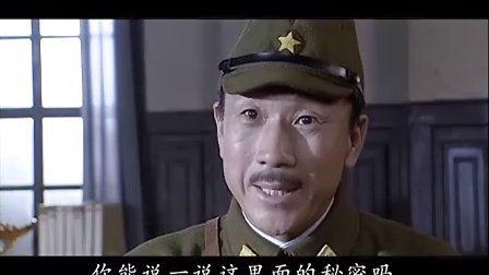 谍变1939-34完