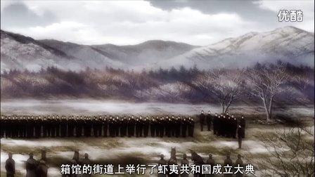 薄樱鬼第二季 09