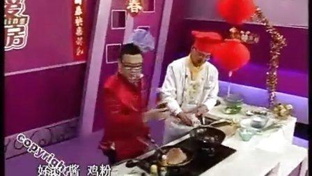 华南福建厨师培训学校福州烹饪学校厦门面点培训泉州西点学校二圆吉祥