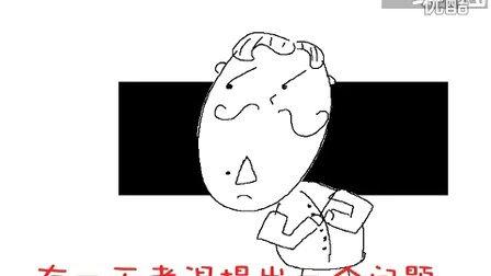 形容词(一日一囧)20110510