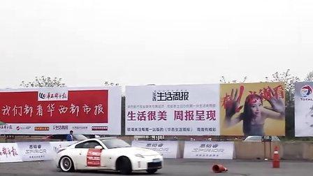 【拍客】王昌玺成都金港赛道暴改350Z经典漂移