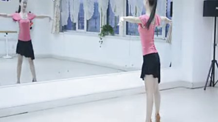 济宁东方炫舞拉丁舞伦巴镜面教学视频第一季