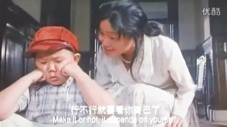 无敌反斗星 粤语版