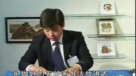 五谷画制作(上)