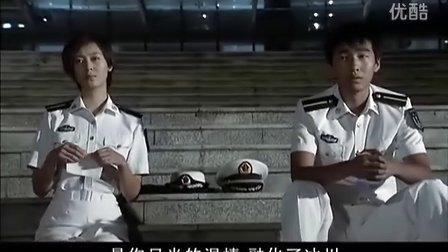 国防生插曲心中的月亮船