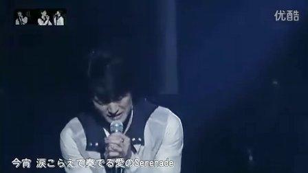 三浦春馬-白い恋人たち