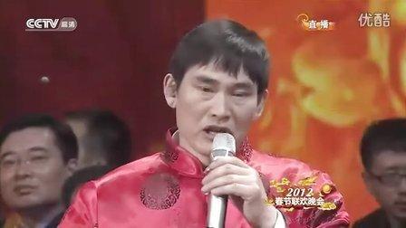 2012年春晚 《我要回家》 大衣哥 朱之文 30