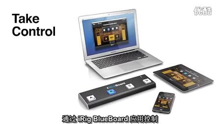 iRig BlueBoard 介绍视频2