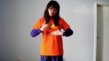 小小的梦想手语视频教学版-[北京分社]
