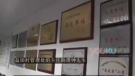 深圳老人小区跌倒身亡 物管拒绝为不扶道歉