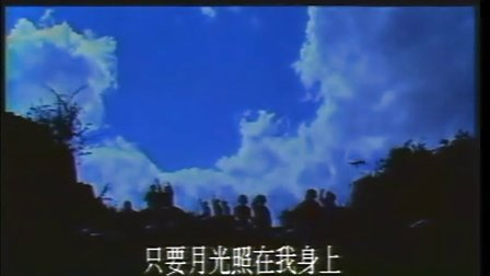 电视剧【凯旋在子夜】插曲:月亮之歌(许丽娟)