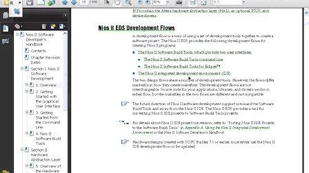 《特权和你一起学NIOS2》Lesson 7 NIOS2软件开发平台EDS简介