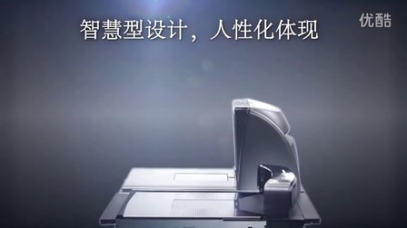 Datalogic得利捷360°数字化全影像式无缝扫描平台 Magellan 9800i