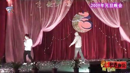 广东省电子职业技术学校2009年迎新晚会