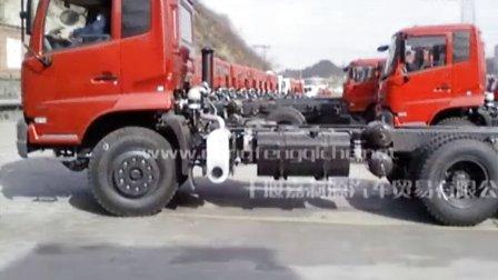 自卸车,自卸车厂家,自卸车报价www.dfqc360.com