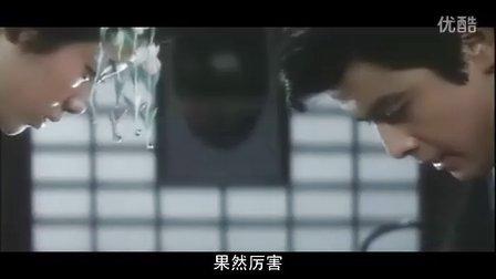 伊豆的舞女(日语中字) 山口百惠
