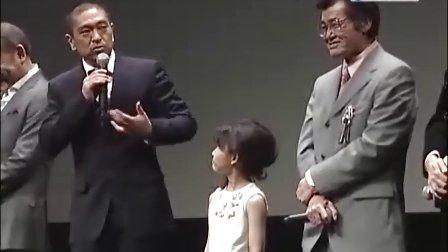 【時事通信社/PANA】松本人志監督最新作「さや侍」完成披露試写会