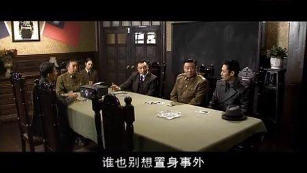 《黎明之前》刘新杰剪辑版第10集