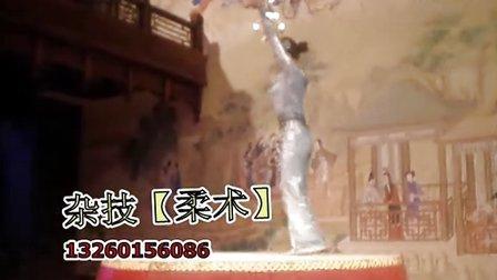 北京杂技柔术北京杂技团演出北京杂技滚灯