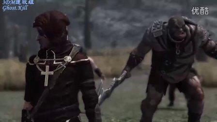 第一圣殿骑士 视频攻略 第十七关