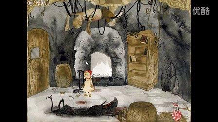 【雨声解说】诡异童话—《糖果屋历险记2》