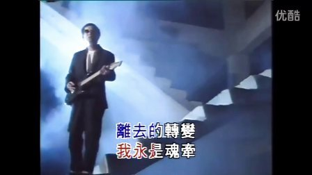 罗大佑 恋曲1990(HD高清)