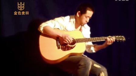 指弹布鲁斯《State Street Blues》青岛金色麦田吉他学校课程演示