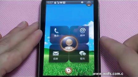 【乐phone基本教程】如何删除小工具桌面的小工具www.wofs.com.cn