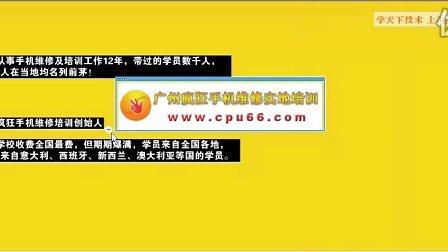 手机维修 手机维修论坛 手机维修教程 3g123学习网