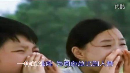 我的妈妈 - 李羿慧