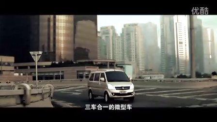 陕汽通家重量级微客 宣传片