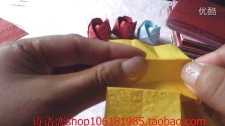 DIY川崎玫瑰花手工折纸新方法视频教程