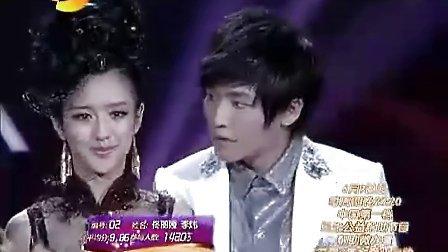 舞动奇迹第三季20110605《情陷百乐门》李炜、佟丽娅