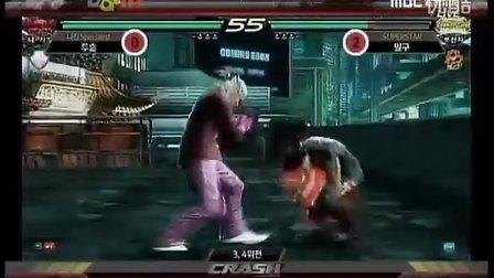 Tekken Crash S7 3rd place match
