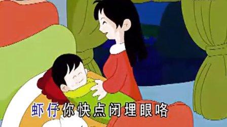 粤语儿歌-月光光