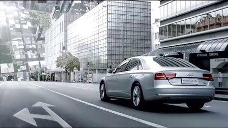 全新奥迪A8L 享受探索 高清60S视频广告