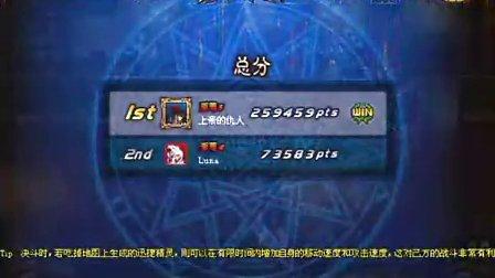 DNF2011超级锦标赛 沈阳赛区 32进16 上帝的仇人VS Luna