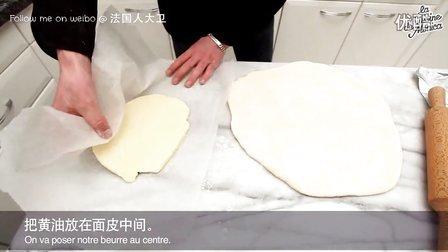 怎样制作酥皮面饼 Pâte Feuilletée