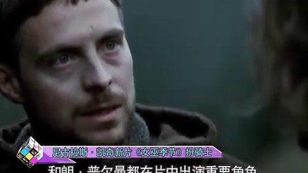 尼古拉斯•凯奇新片《女巫季节》扮骑士