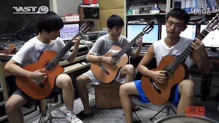 古典吉他三重奏《卡农》