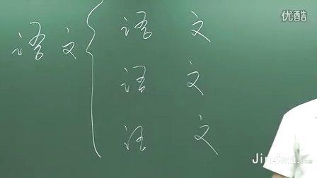 E初中升高中语文学什么01