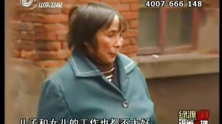 说事拉理20110529-大肚女人为何剖腹自医