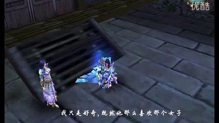 蜀门-三生三世十里桃花第二期上