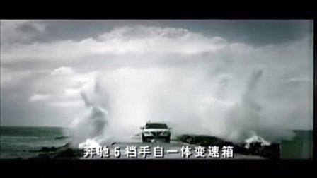 双龙汽车-路帝