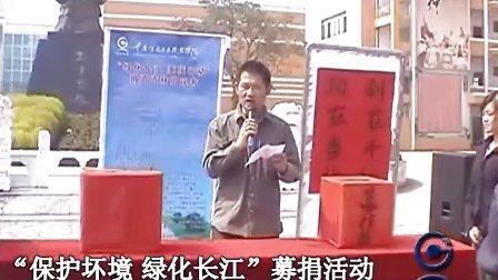 《重信新闻》重庆信息技术职业学院 第一期新闻联播