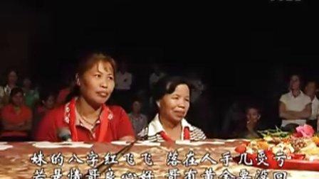 广西山歌 柳州山歌 来宾山歌 1