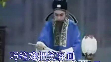 描容伴奏---黄梅戏伴奏---视频字幕伴奏---黄梅故乡制作