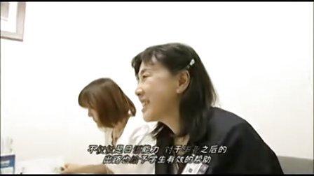 【日本】YOHAN早稻田外国语学校实景视频 - 华旅留学中心-