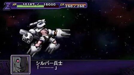 第2次超级机器人大战Z 破界篇 CB路线0改0PP全SR 第44话