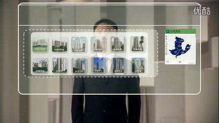 Siveco China | 喜科中国 —— 长城物业的3G时代